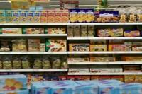 Supermarktregal